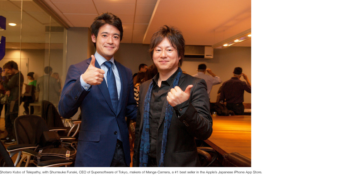 Shunsuke Funaki CEO Supersoftware Telepathy Press Conference